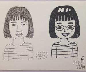 二搞創意似顔絵3